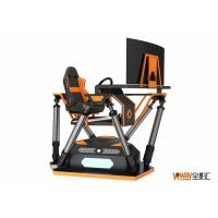 Buy cheap Spiderman VR Driving Simulator 2.5K Resolution 6 DOF Electric System from wholesalers