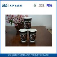Paper Material Double Walled Paper Coffee Cups , Biodegradable Compostable Paper Cups Manufactures
