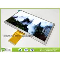 "7.0"" 800*480 Tablet LCD Panel RGB interface TFT LCD Screen Display Manufactures"