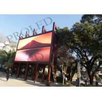 Buy cheap IP65 DIP Outdoor Full Color LED Display Screens With High Resolution from wholesalers