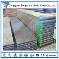 1.2080 steel prices 1.2080 steel plate supply Manufactures