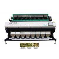 Low Waste Bean Color Sorter Machine Professional Technical Guidance Manufactures