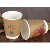 China Personalized Paper Drinking Cup Recycled Paper Coffee Cups Size Custom on sale