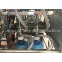 China 3 In 1 Bottling 5 Gallon Water Filling Machine 20 Liter Jar Washing Filling Capping Machine on sale