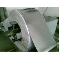 2B BA Surface 430 Stainless Steel Coil / Roll / Strip 0.3mm -3.0mm Polished Finished For Heat Exchanger Manufactures