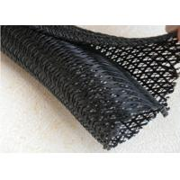 Buy cheap Pet Multifilament Self Wrapping Split Braided Sleeving Wires Protection Usage from wholesalers