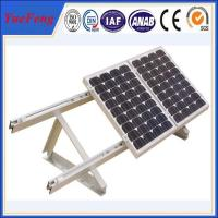 anodized aluminium profile for solar panel frame, solar mounting china suppliers Manufactures