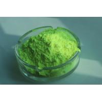 China optical brightening agent KCB on sale