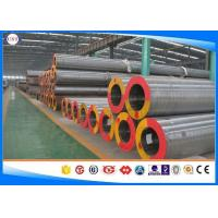 Alloy Steel Tube, Boiler Steel Pipe, Seamless Boiler Tube, Heat Exchange Pipe STBA22 Manufactures