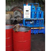 Mobil Lubricant Oil Filtration Machines, Lube Oil Filter Equipment, Mobil Gear Oil Purifier , filter supliers in China Manufactures
