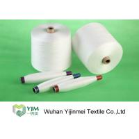 China Sewing Apparel Ring Spun Polyester Yarn with 100% Poly Staple Short Fiber 20s-60s wholesale