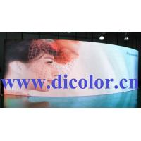 Small Flat P16 Curved Led Screen Display For Advertising Media / Sports Stadium Manufactures