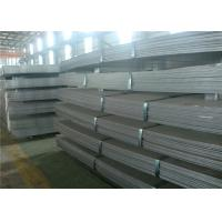 Buy cheap S355MC S420MC S500MC Hot Rolled Steel Sheet For Automotive Structural from wholesalers
