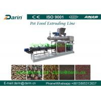 High Capacity Pet Food Processing Line , Animal Food Making Machine Manufactures