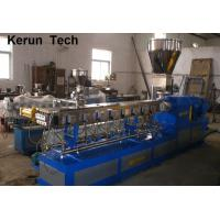 Quality Twin Screw Plastic Pelletizer Machine PE / PP with Glass Fiber Reinforced for sale