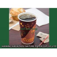 Hot Drink Paper Party Cups , 16 Oz Starbucks Paper Coffee Cups Eco Friendly Manufactures