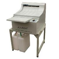 China Automatic X-ray Film Processor (AJ-435T) on sale