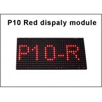 Quality P10 Red outdoor display modules 5V 320*160mm 32*16 pixels P10 red panel light led display modules text message board for sale