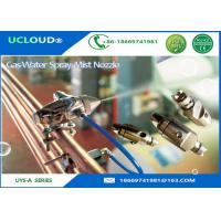 China Ucloud Outdoor Fogging Nozzles Low Pressure 1μm To 20μm With CE Certification on sale
