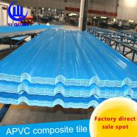 Buy cheap Smooth Surface Fire Resistent Heat Insulation Roof Tiles / Coloured Plastic Roofing Sheets from wholesalers