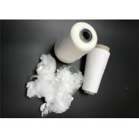 High tenacity 1.2d x 38mm PSF Ring Spinning Fiber Optical White Manufactures