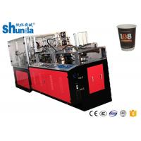 High Speed Double Layer Paper Cup Making Machine With Plc Control Servo Drive For Hot Drink Cups