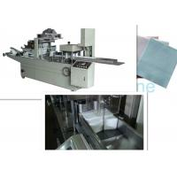 Sheet Stainless Steel Non Woven Folding Machine Production High Performance Manufactures