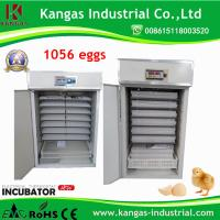 Hot sale Automatic Poultry Egg Incubator for 1056 Chicken Eggs(KP-10) Manufactures