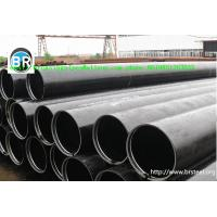Buy cheap ASTM A106 /A53 Gr.B/API seamless steel pipe,seamless steel tube,304 stainless from wholesalers