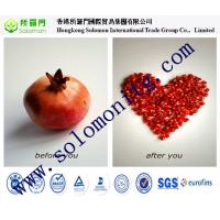 high quality free samples pomegranate seed extract --Ellagic Acid: 40%, Polyphenols 40% Manufactures