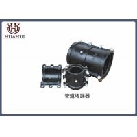 Ductile Iron Pipe Fittings Water Line Repair Clamps Corrosion Resistance Manufactures