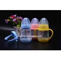 Factory direct supply 42C temperature change color of baby bottle180ml 240ml 300ml Manufactures
