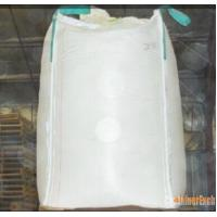 pp big bag,U type with top spout Manufactures