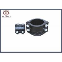 Quality Repair Clamps Ductile Iron Pipe Fittings For PVC / DI Pipe Stable Performance for sale