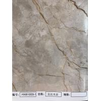 Heat Transfer Hot Stamping Foil  PET Marble Effect For PVC Panel Ceiling Board Manufactures