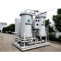 90-93% Purity Oxygen Supply Machine , Steel High Flow Oxygen Concentrator Manufactures