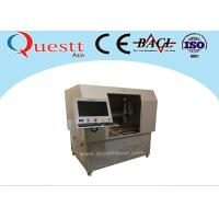 Deep 50W CNC Auto 3 Axis Laser Marking Engraving Machine With Big Table Customized Jig Manufactures
