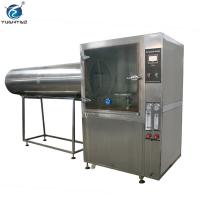Buy cheap Hot sale street lighting IPX3 X4 X5 X6 Water proof test chamber price from wholesalers