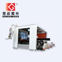 All cover cnc fiber laser copper brass cutting machine for tube and metal sheet Manufactures