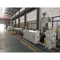 Hot Cold Water Plastic Pipe Extrusion Machine / PPR Pipe Extrusion Line Manufactures