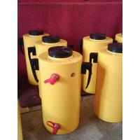 China Heavy Duty Double Acting Hydraulic Cylinder Jack In The Range Of 0.2-1.0Mpa on sale