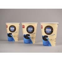 Take Out Double Wall Paper Coffee Cups Recyclable With Leak Proof Hollow Manufactures