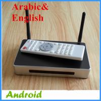 2014 bestseller,no subscriiption,800 free HD arabic channels with Bein sport android iptv arabic box Manufactures