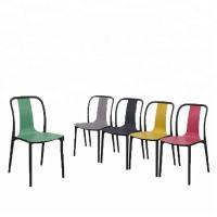 China Multi Colored Childrens Stackable Plastic Chairs For Home / School on sale