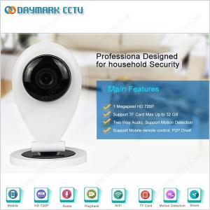 China IR night vision two way audio p2p wireless hidden ip camera on sale