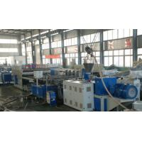 PVC WPC Trash Box Foam Board Machine , PVC Cabinet Skinning Foam Board Extruder Manufactures