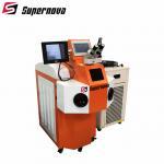Stainless Steel Jewelry Laser Welding Machine Laser Soldering Machine Manufactures