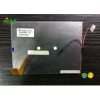 Original Tianma Industrial LCD Displays 5.6 Inch TS056KAAAD01-00 For Advertising Manufactures