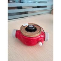 Buy cheap Heat Meter Basic Meters For Mechanical Multi Jet Heat Meters With Brass Body from wholesalers