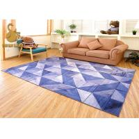 Heated Transfer Printed Grey Anti Slip Dotted Custom Area Rugs ,  Animal Print Rugs Manufactures